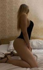 Алена — услуги госпожи в Красноярске, 24 7